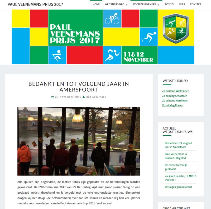 Paul Veenemans Prijs 2017 website 2017